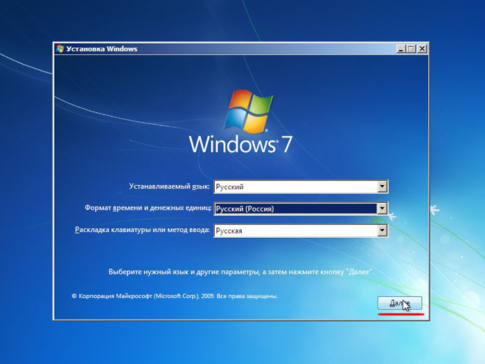 Непосредственная установка Windows 7 с флешки